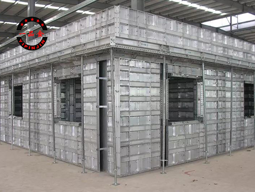 used for aluminum template