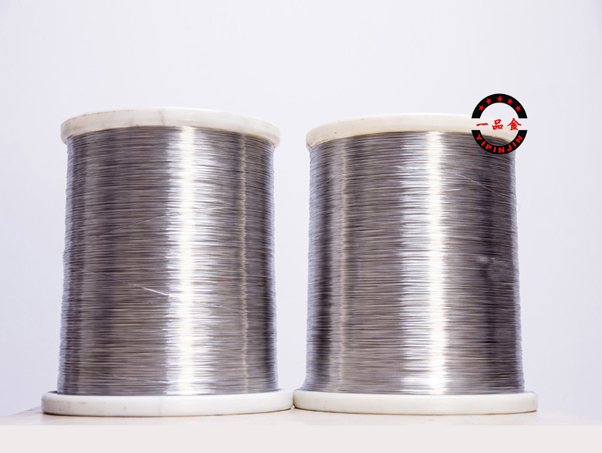 Pure aluminum thin wire