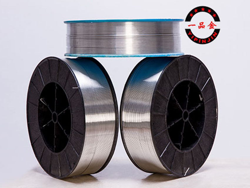 High purity aluminum wire