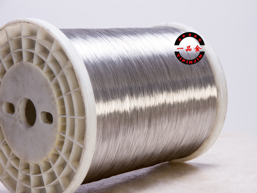 Conductive aluminum alloy wire