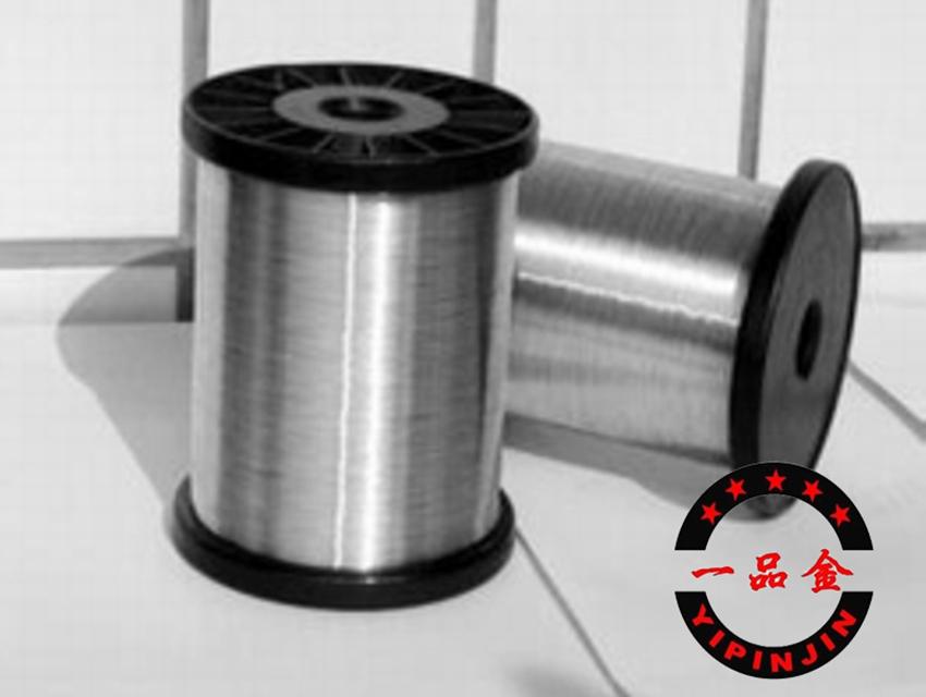 5754 Aluminum alloy wire