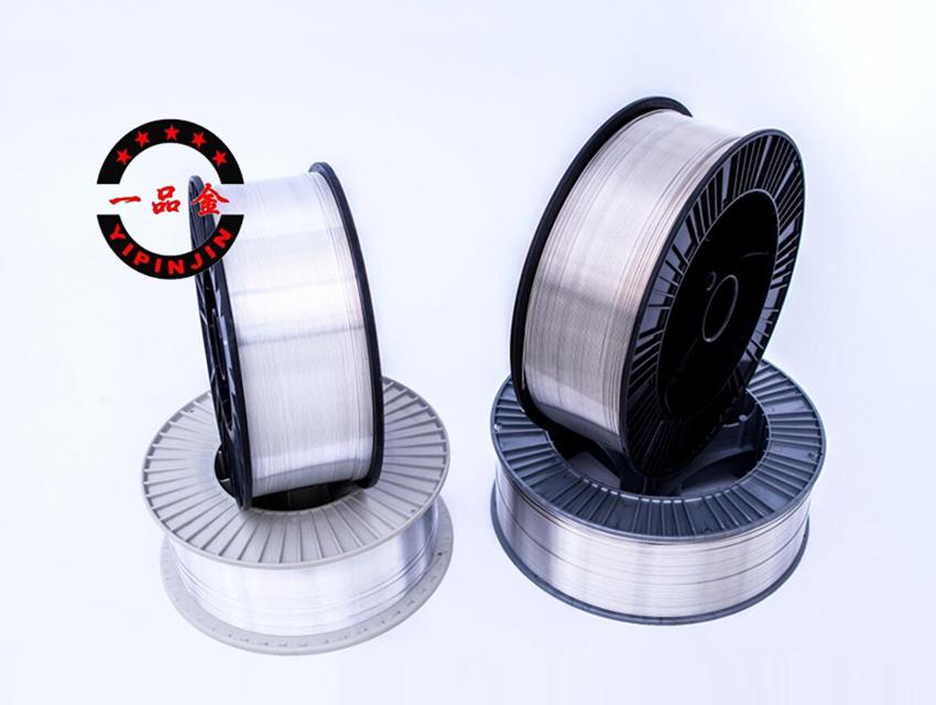 Aluminum silicon welding wire