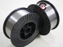 5056 Aluminum alloy wire