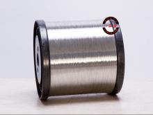 Aluminum alloy filament