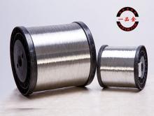 5154 Aluminum alloy wire