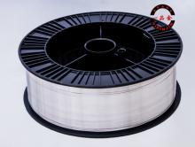 5356 aluminum alloy wire